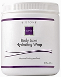 Body Luxe Hydrating Wrap 51 Oz.