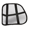 Sitback Mesh Backrest – Black (BAK-487)