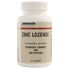 Pinnacle Zinc-Lozenge (50 Lozenges)